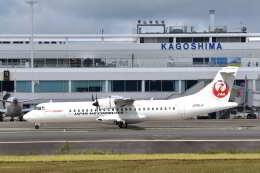 ワイエスさんが、鹿児島空港で撮影した日本エアコミューター ATR 72-600の航空フォト(飛行機 写真・画像)