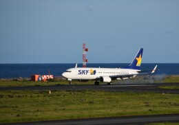 くーぺいさんが、奄美空港で撮影したスカイマーク 737-8ALの航空フォト(飛行機 写真・画像)