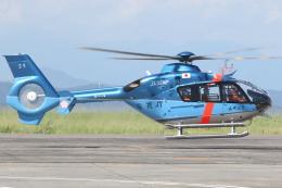 ゴンタさんが、静岡空港で撮影した警視庁 EC135T2+の航空フォト(飛行機 写真・画像)