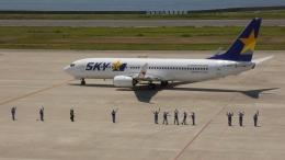 航空見聞録さんが、神戸空港で撮影したスカイマーク 737-86Nの航空フォト(飛行機 写真・画像)