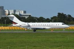 N.tomoさんが、成田国際空港で撮影した不明 BD-700 Global Express/5000/6000の航空フォト(飛行機 写真・画像)