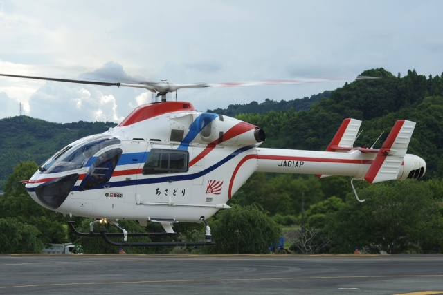 ラムさんが、静岡ヘリポートで撮影した朝日新聞社 MD 900/902の航空フォト(飛行機 写真・画像)