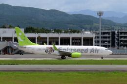 kopさんが、熊本空港で撮影したソラシド エア 737-86Nの航空フォト(飛行機 写真・画像)