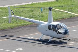 A.Tさんが、但馬空港で撮影した大阪航空 R44 Raven IIの航空フォト(飛行機 写真・画像)