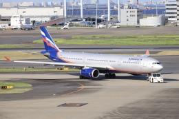 A350XWB-HNDさんが、羽田空港で撮影したアエロフロート・ロシア航空 A330-343Xの航空フォト(飛行機 写真・画像)