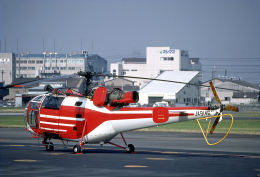 JAパイロットさんが、八尾空港で撮影した大阪市消防航空隊 SA-316B Alouette IIIの航空フォト(飛行機 写真・画像)