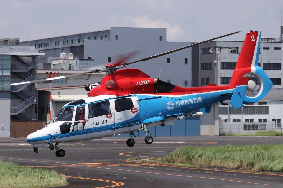 KAZFLYERさんの川崎市消防航空隊 Airbus Helicopters AS365/565 (JA02KF) 航空フォト