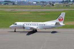 Musondaさんが、札幌飛行場で撮影した北海道エアシステム 340B/Plusの航空フォト(飛行機 写真・画像)