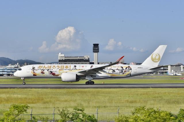 kurubouzuさんが、伊丹空港で撮影した日本航空 A350-941の航空フォト(飛行機 写真・画像)