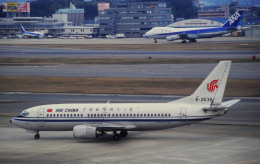 チャーリーマイクさんが、福岡空港で撮影した中国国際航空 737-3J6の航空フォト(飛行機 写真・画像)