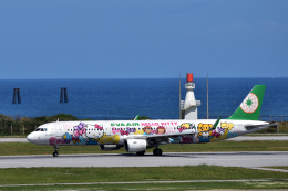 Take51さんが、那覇空港で撮影したエバー航空 A321-211の航空フォト(飛行機 写真・画像)