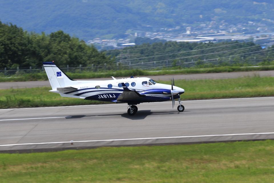 TAK_HND_NRTさんのアジア航測 Beechcraft 90 King Air (JA81AJ) 航空フォト