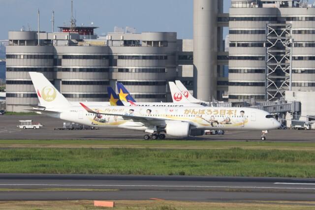 サリーちゃんのパパさんが、羽田空港で撮影した日本航空 A350-941の航空フォト(飛行機 写真・画像)