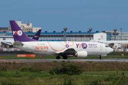 フレッシュマリオさんが、成田国際空港で撮影したYTOカーゴ・エアラインズ 737-36Q(SF)の航空フォト(飛行機 写真・画像)