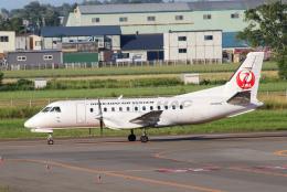 M.Chihara_1さんが、札幌飛行場で撮影した北海道エアシステム 340B/Plusの航空フォト(飛行機 写真・画像)