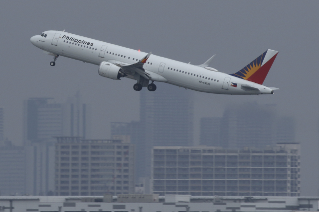 Sharp Fukudaさんが、羽田空港で撮影したフィリピン航空 A321-271Nの航空フォト(飛行機 写真・画像)