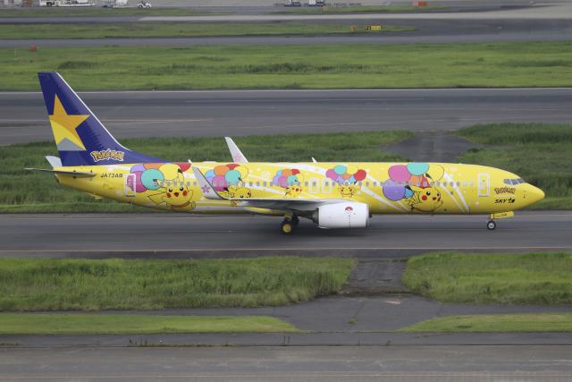 Sharp Fukudaさんが、羽田空港で撮影したスカイマーク 737-8ALの航空フォト(飛行機 写真・画像)