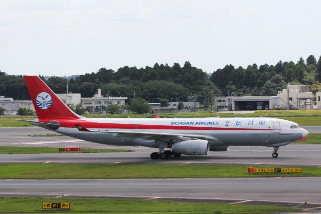 かっちゃん✈︎さんが、成田国際空港で撮影した四川航空 A330-243Fの航空フォト(飛行機 写真・画像)