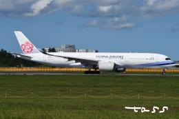 tassさんが、成田国際空港で撮影したチャイナエアライン A350-941の航空フォト(飛行機 写真・画像)
