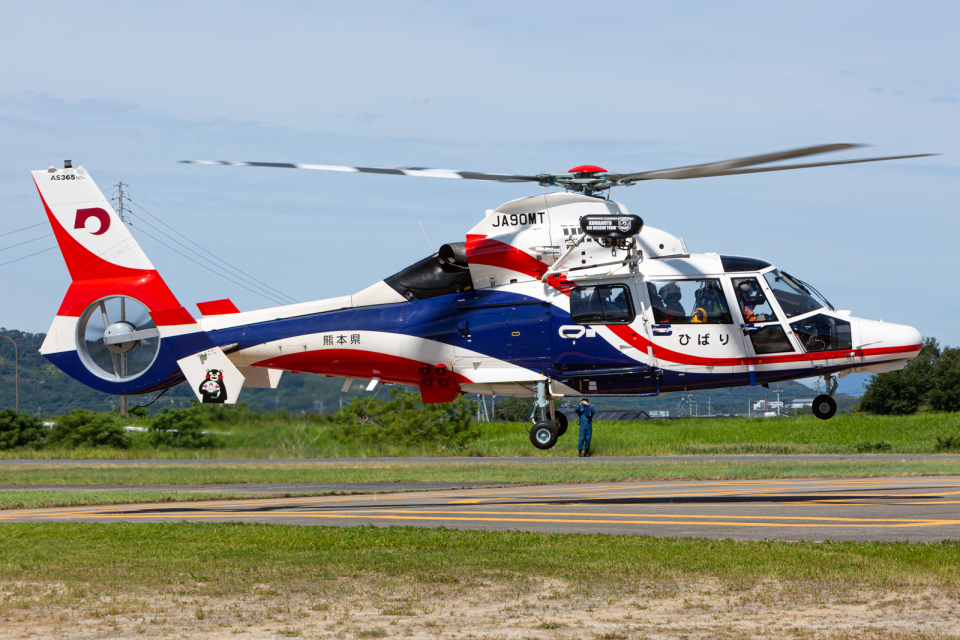 (新)ふぁんとむ改さんの熊本県防災消防航空隊 Airbus Helicopters AS365/565 (JA90MT) 航空フォト