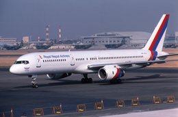 md11jbirdさんが、名古屋飛行場で撮影したロイヤル・ネパール航空 757-2F8の航空フォト(飛行機 写真・画像)