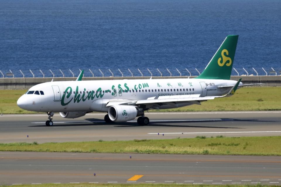 ▲®さんの春秋航空 Airbus A320 (B-1671) 航空フォト