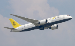 Asamaさんが、香港国際空港で撮影したロイヤルブルネイ航空 787-8 Dreamlinerの航空フォト(飛行機 写真・画像)