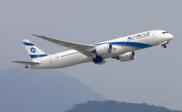Asamaさんが、香港国際空港で撮影したエル・アル航空 787-9の航空フォト(飛行機 写真・画像)