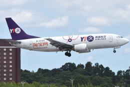 jun☆さんが、成田国際空港で撮影したYTOカーゴ・エアラインズ 737-36Q(SF)の航空フォト(飛行機 写真・画像)