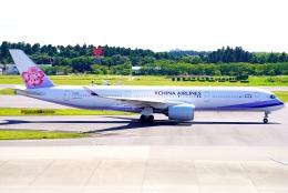 SFJ_capさんが、成田国際空港で撮影したチャイナエアライン A350-941の航空フォト(飛行機 写真・画像)
