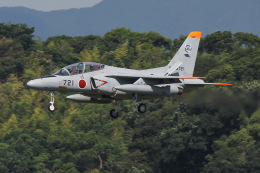 よんろくさんが、福岡空港で撮影した航空自衛隊 T-4の航空フォト(飛行機 写真・画像)