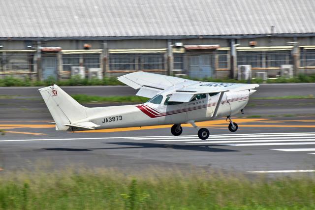 調布飛行場 - Chofu Airport [RJTF]で撮影された調布飛行場 - Chofu Airport [RJTF]の航空機写真(フォト・画像)