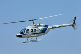 dosukoi_TFEさんが、大分空港で撮影した九州航空 206B JetRanger IIIの航空フォト(飛行機 写真・画像)