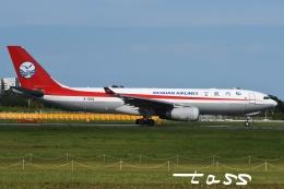 tassさんが、成田国際空港で撮影した四川航空 A330-243Fの航空フォト(飛行機 写真・画像)