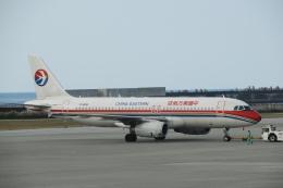 チャーリーマイクさんが、那覇空港で撮影した中国東方航空 737-89Pの航空フォト(飛行機 写真・画像)