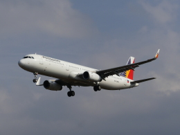 ケイエスワルツオーさんが、福岡空港で撮影したフィリピン航空 A321-231の航空フォト(飛行機 写真・画像)