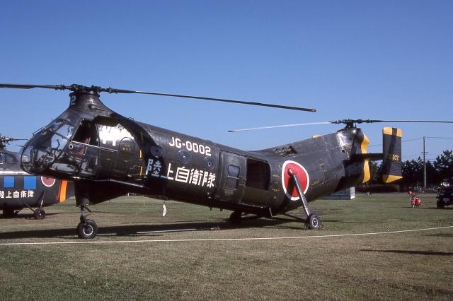 JAパイロットさんが、木更津飛行場で撮影した陸上自衛隊 V-44A (H-21C)の航空フォト(飛行機 写真・画像)