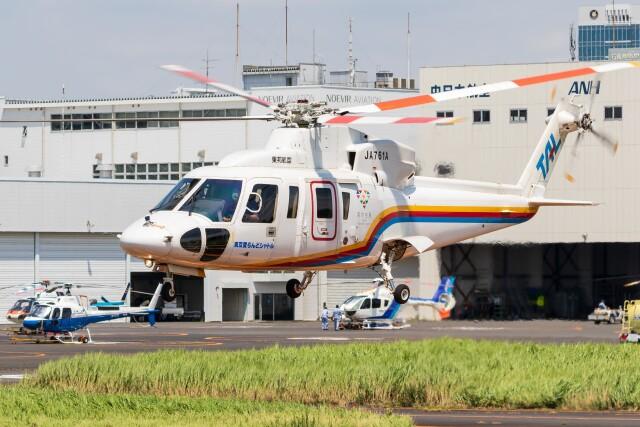 walker2000さんが、東京ヘリポートで撮影した東邦航空 S-76C+の航空フォト(飛行機 写真・画像)