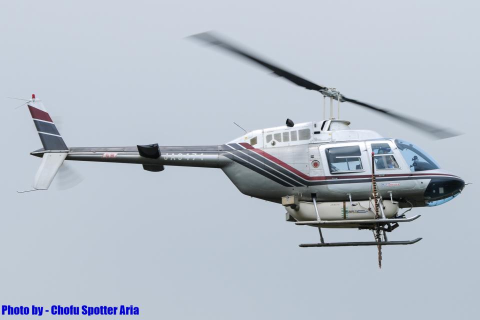 Chofu Spotter Ariaさんのヘリサービス Bell 206/406 (JA9474) 航空フォト