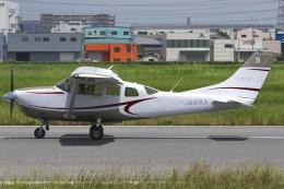RJOY_Spotterさんが、八尾空港で撮影した共立航空撮影 T206H Turbo Stationairの航空フォト(飛行機 写真・画像)