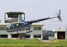 LOTUSさんが、八尾空港で撮影した日本法人所有 R44 Astroの航空フォト(飛行機 写真・画像)