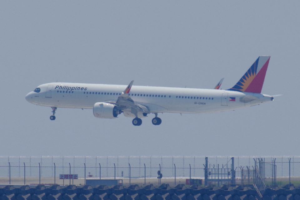 yabyanさんのフィリピン航空 Airbus A321neo (RP-C9938) 航空フォト