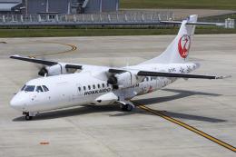 norimotoさんが、三沢飛行場で撮影した北海道エアシステム ATR 42-600の航空フォト(飛行機 写真・画像)
