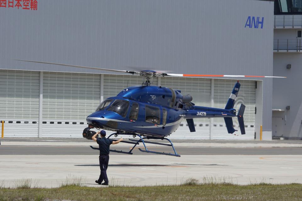 神宮寺ももさんの西日本空輸 Bell 427 (JA427B) 航空フォト