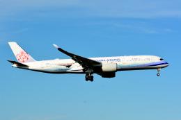 アルビレオさんが、成田国際空港で撮影したチャイナエアライン A350-941の航空フォト(飛行機 写真・画像)
