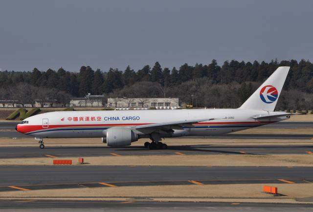 チャーリーマイクさんが、成田国際空港で撮影した中国貨運航空 777-F6Nの航空フォト(飛行機 写真・画像)