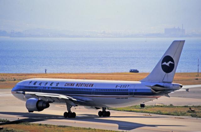 チャーリーマイクさんが、関西国際空港で撮影した中国北方航空 A300B4-622Rの航空フォト(飛行機 写真・画像)