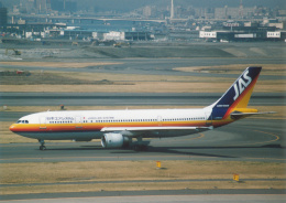 プルシアンブルーさんが、羽田空港で撮影した日本エアシステム A300B4-622Rの航空フォト(飛行機 写真・画像)