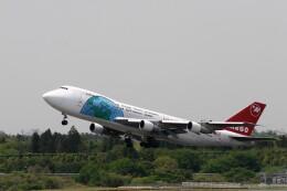 もぐ3さんが、成田国際空港で撮影したノースウエスト航空 747-249F/SCDの航空フォト(飛行機 写真・画像)