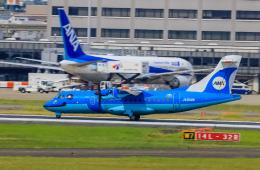 rokko2000さんが、伊丹空港で撮影した天草エアライン ATR 42-600の航空フォト(飛行機 写真・画像)